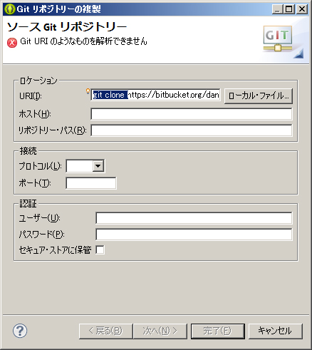 android2014112004