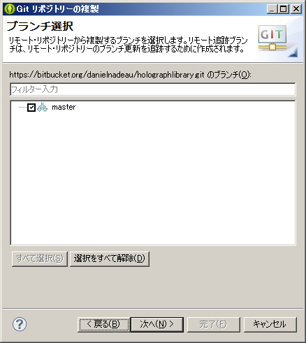 android2014112006