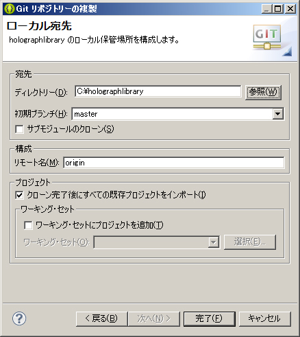 android2014112007
