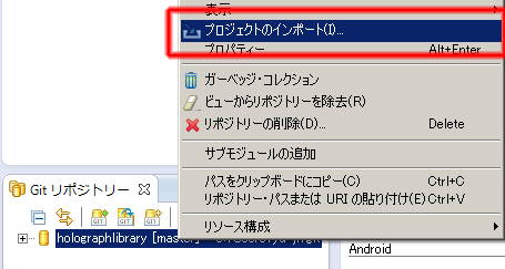 android2014112009