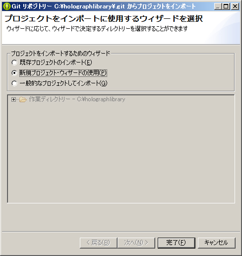 android2014112010