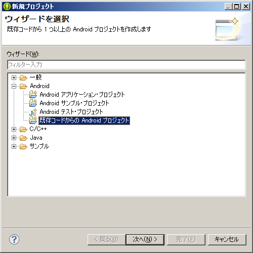 android2014112011