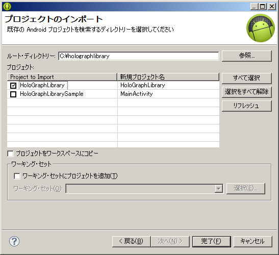 android2014112012