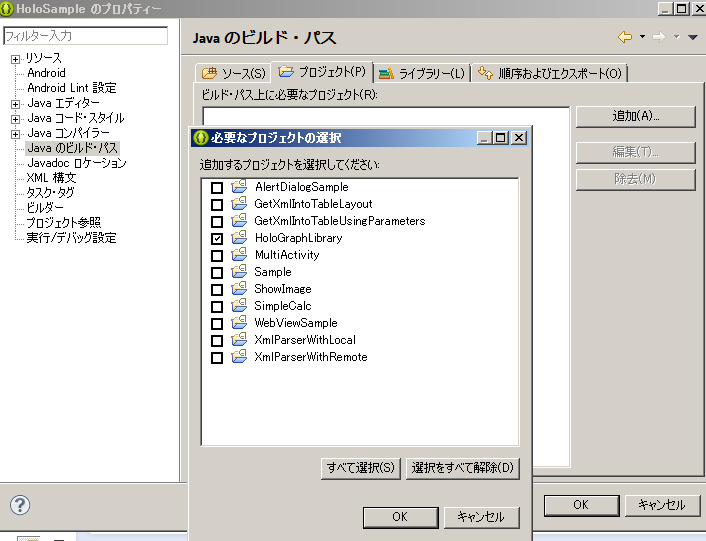 android2014112014