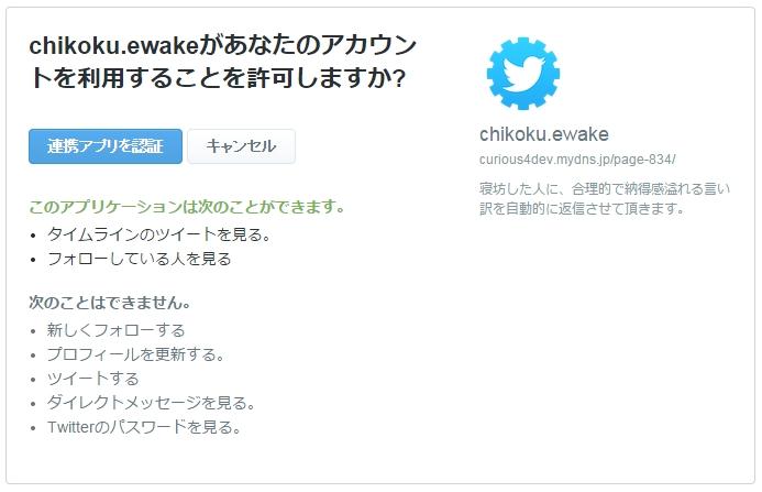 ewake03