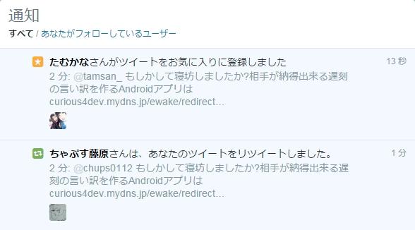 tweet01