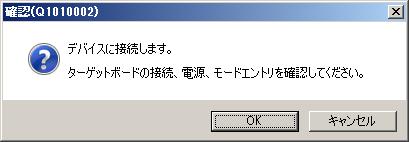 2015071217